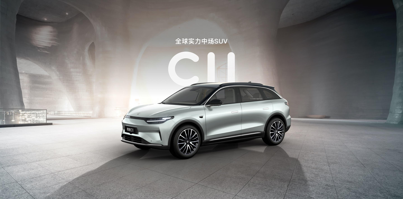 中国人保携手永康市远想亿民汽车购车嘉年华-第1张图片-汽车笔记网